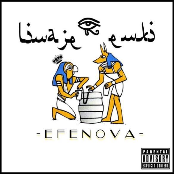 Efenova - Rap Argentina